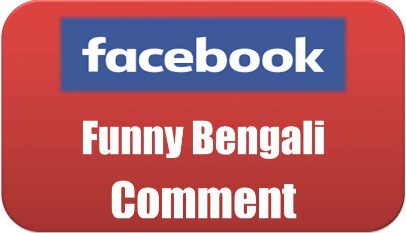 Bangla Funny Text Comment