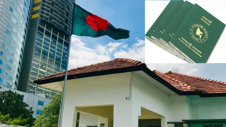 Bangladesh High Commission Malaysia All Services. Appointment bdhckl.gov.bd